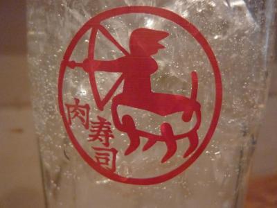 バル肉寿司 (46)