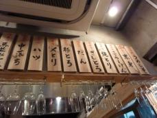 バル肉寿司 (80)