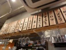 バル肉寿司 (79)
