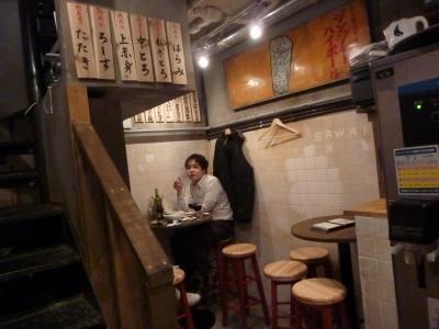 バル肉寿司 (94)