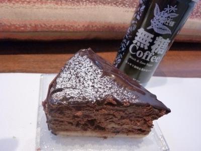 ベルギーショコラケーキ (1)