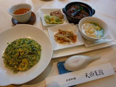 天厨菜館 (13)