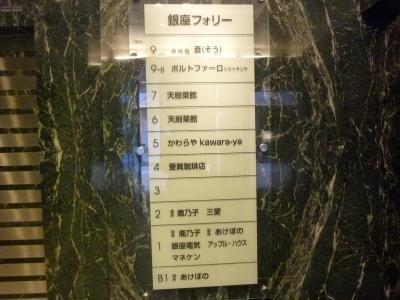 天厨菜館 (44)
