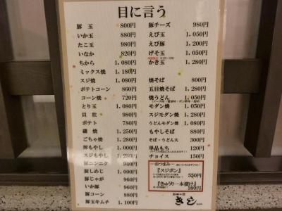 きじ (7)