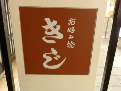 きじ (5)