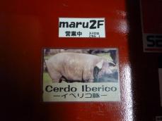 MARU2F (20)