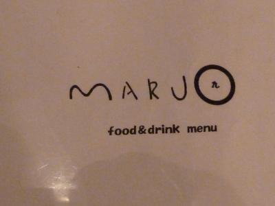 MARU2F (72)