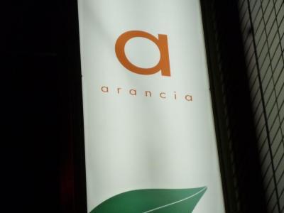 arancia (4)