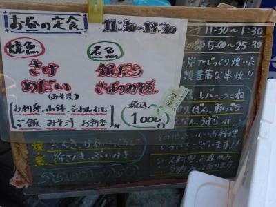 舞浜 (2)