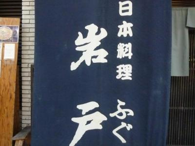 岩戸 (17)