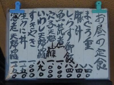 岩戸 (2)