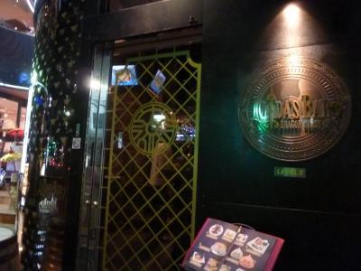 ルイーダの酒場 (7)