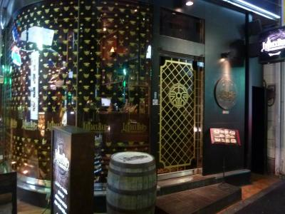 ルイーダの酒場 (3)
