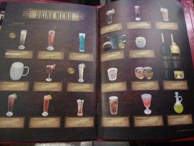 ルイーダの酒場 (103)