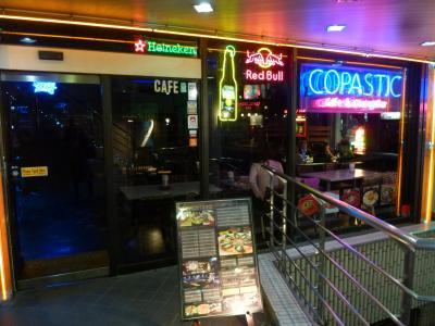 コパスティックカフェ&ダイニングバー (2)