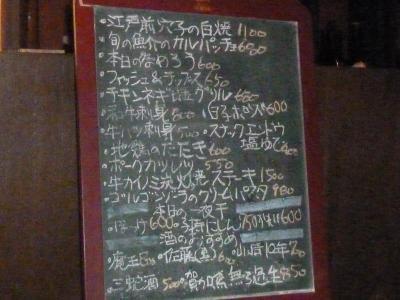 瓢箪 (13)