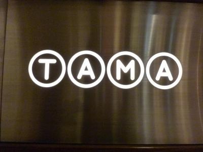 TAMA (1)
