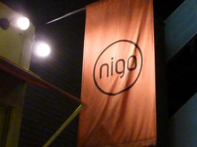 ni-go (1)