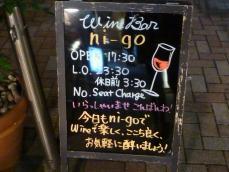 ni-go (3)