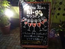 ni-go (2)