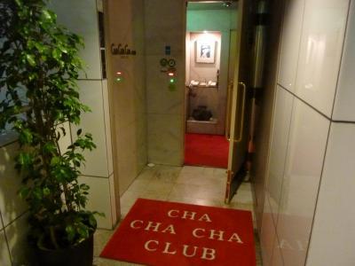 chachacha club (28)