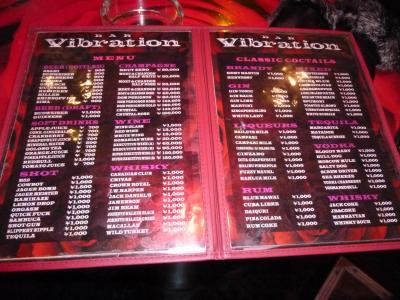 VIBRATION (7)