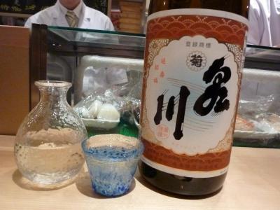 板前寿司 (26)