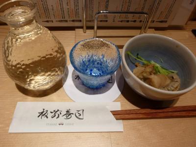 板前寿司 (20)