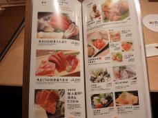 板前寿司 (14)