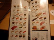 板前寿司 (12)