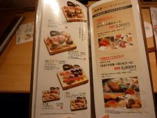 板前寿司 (11)