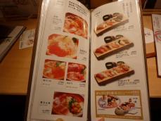 板前寿司 (10)