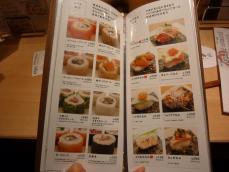 板前寿司 (9)