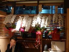 板前寿司 (67)