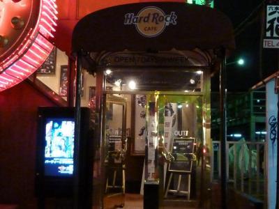 ハードロックカフェ (4)