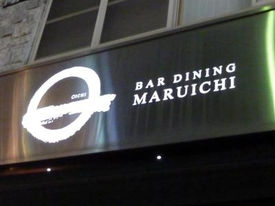 MARUICHI (3)