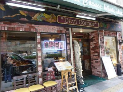 Devi Corner (5)