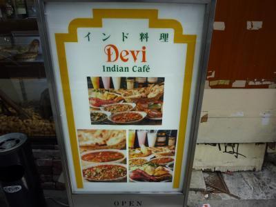 Devi Corner (1)