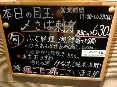 とりさく (4)