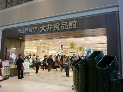 リニューアルオープン阪急にて (10)