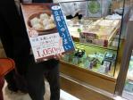 リニューアルオープン阪急にて (7)