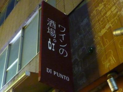 Di PUNTO (3)