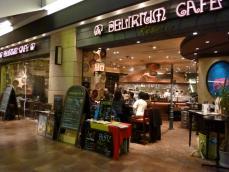 デリリウムカフェ (2)