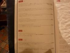 デリリウムカフェ (26)