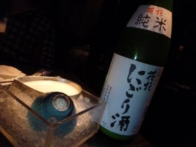 しゃくしゃく (52)