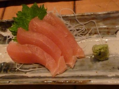 魚真 (45)
