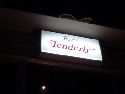 Tenderly (2)