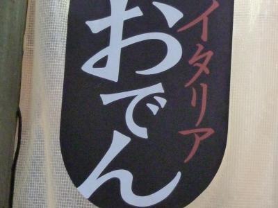 gindachi (2)