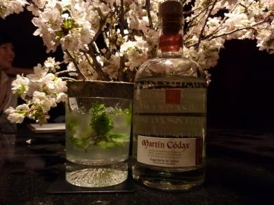 bar Refrain (10)