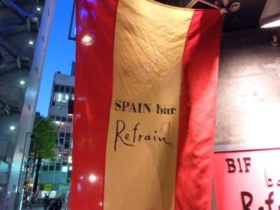 bar Refrain (4)